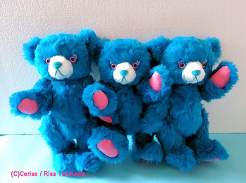 candybear blue 1