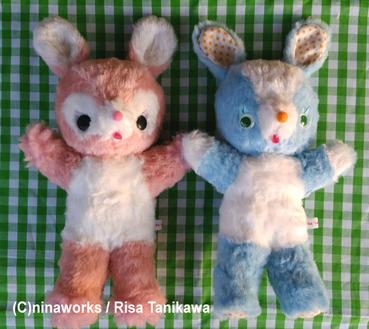 fluffy bunnies 1