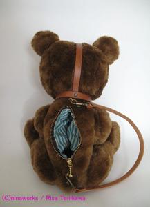 bear bag 3