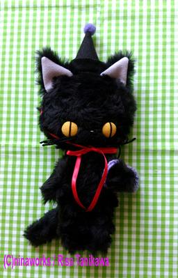 Halloweencat1
