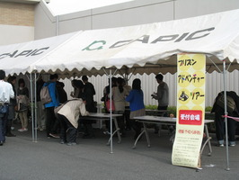府中刑務所文化祭5