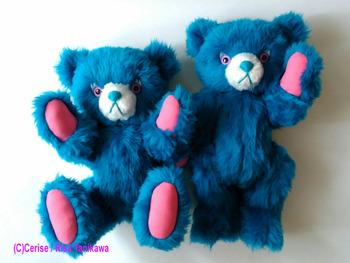 candybear_blue