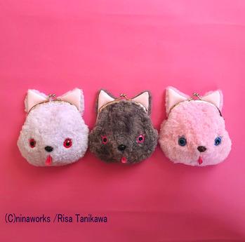 catfacepooch3
