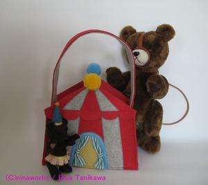 circus bag 5