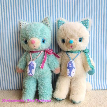 icecats