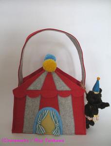 circus bag 1