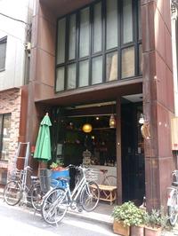 DALIA食堂1