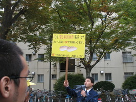 府中刑務所文化祭2