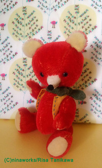 redbear 2