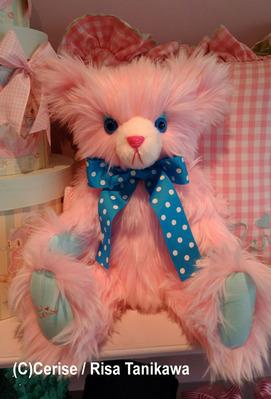 grande_candybear_pink1