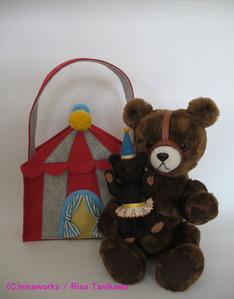 circus bag 6