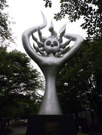 アンデルセン公園・タロー2