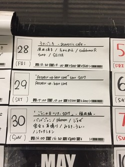 2017-04-29-21-02-06