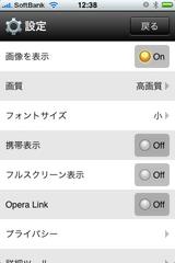 opera_mini4
