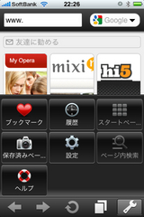 opera_mini3