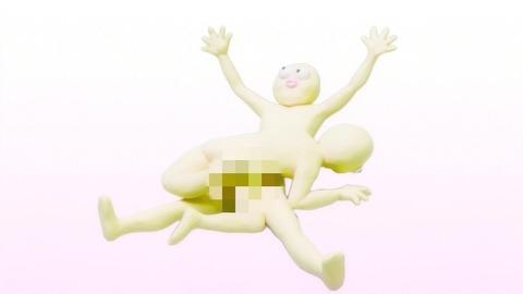 (234)