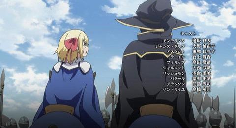(213)