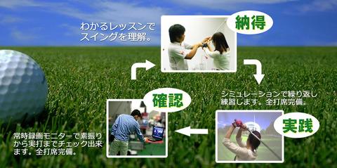 ナビ用20150325_3