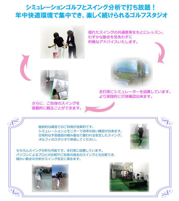 ホームページ用紹介 3
