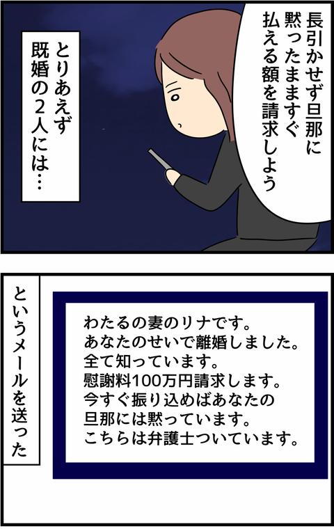 IMG_0407