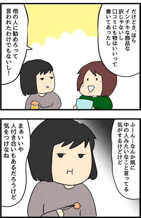 IMG_4382