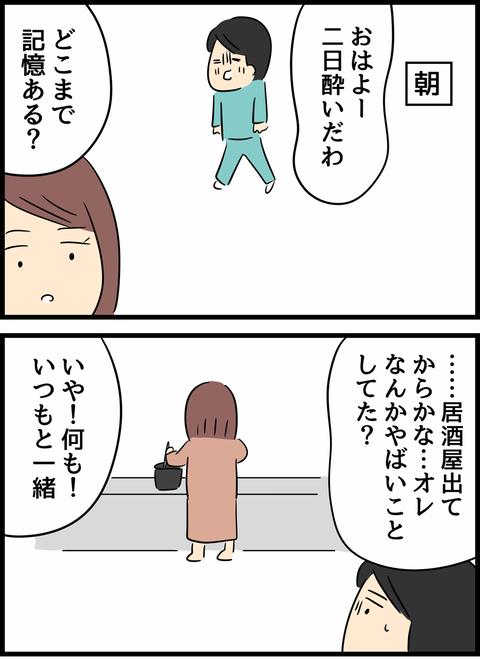 IMG_2354