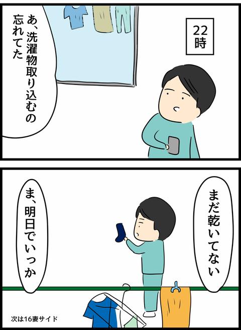 IMG_2823