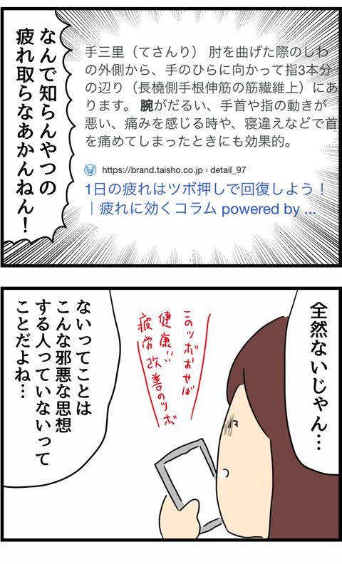 IMG_0777