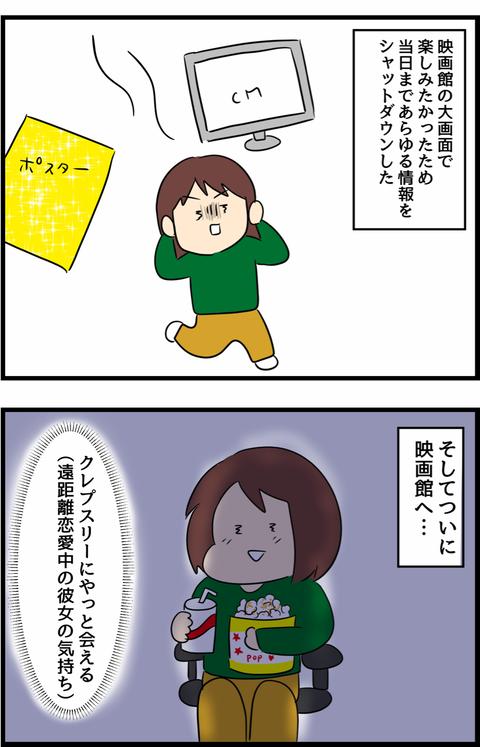 IMG_2015