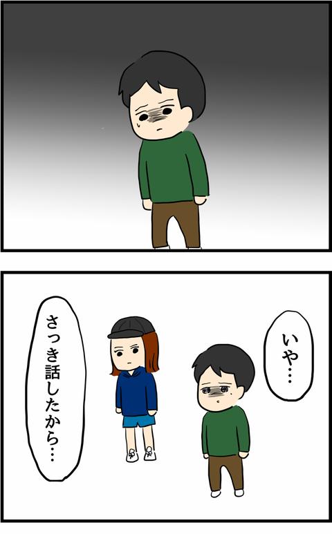 IMG_9391