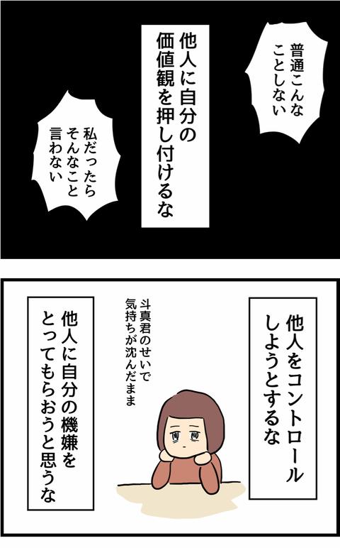 IMG_9517