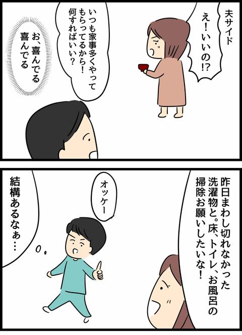 IMG_2444