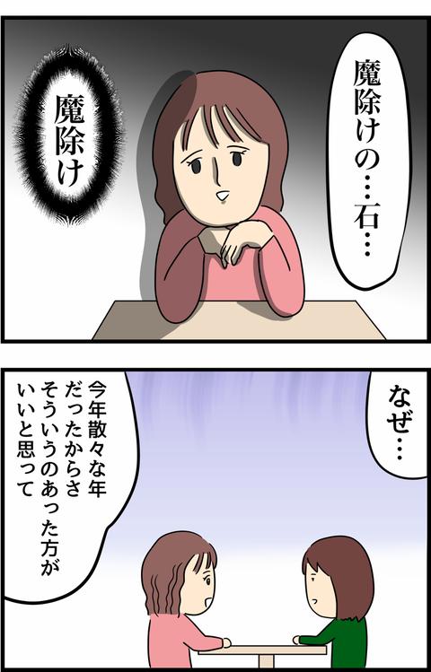 IMG_7670