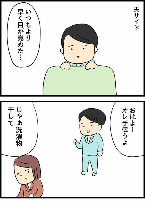 IMG_2092