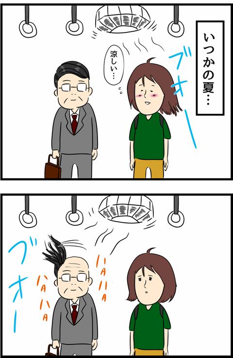 IMG_4203