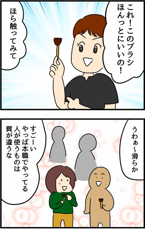 IMG_4257