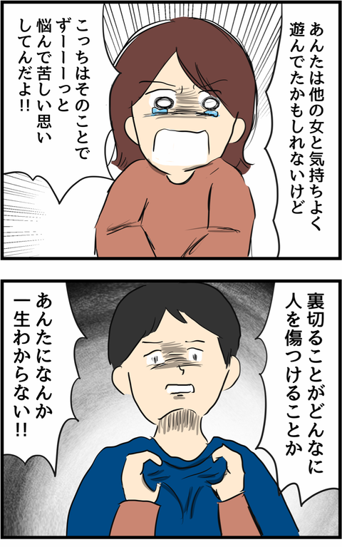 IMG_3737