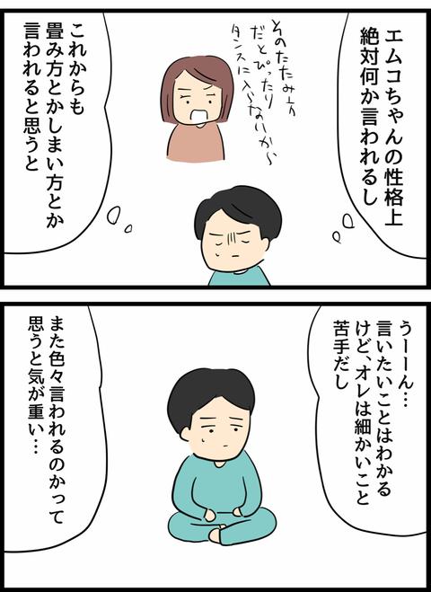IMG_2632