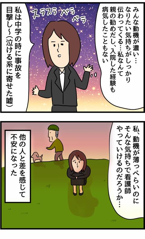 IMG_8231