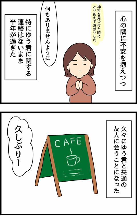 IMG_3791