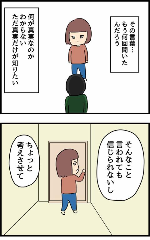 IMG_9431