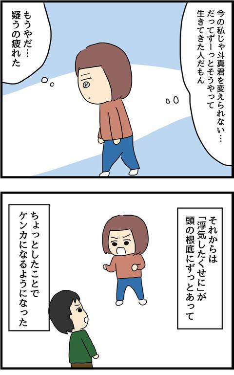 IMG_8890