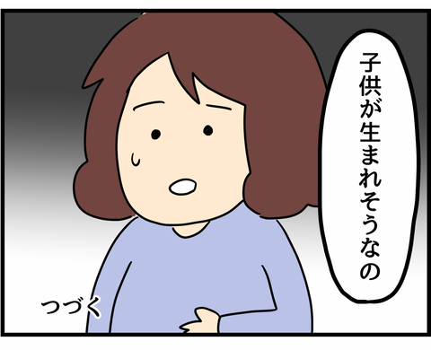 IMG_2851