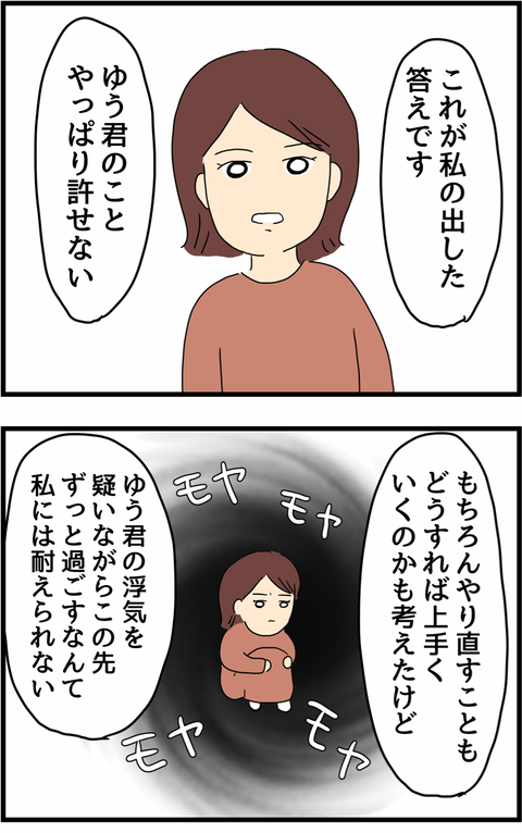 IMG_3632