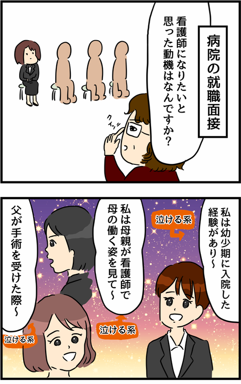 IMG_8230