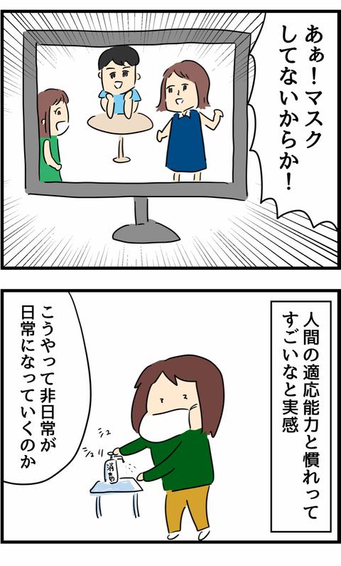 IMG_0783