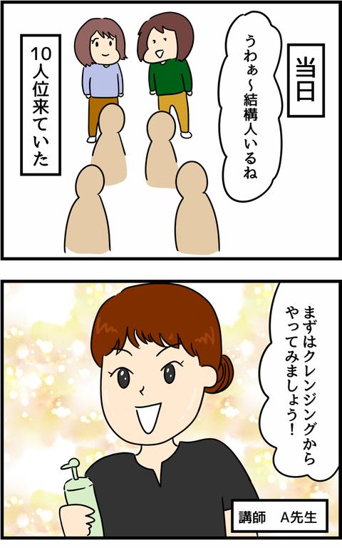 IMG_4255