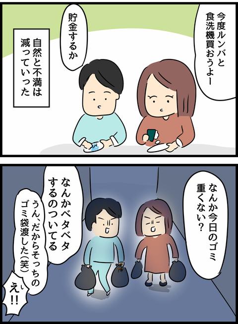 IMG_3497