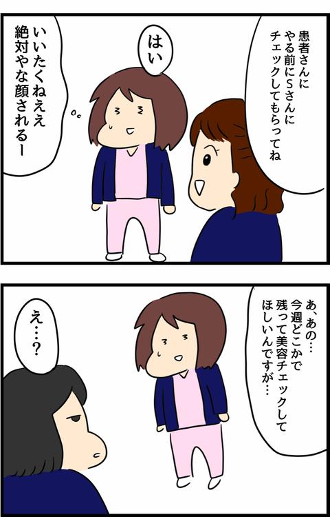 IMG_2079
