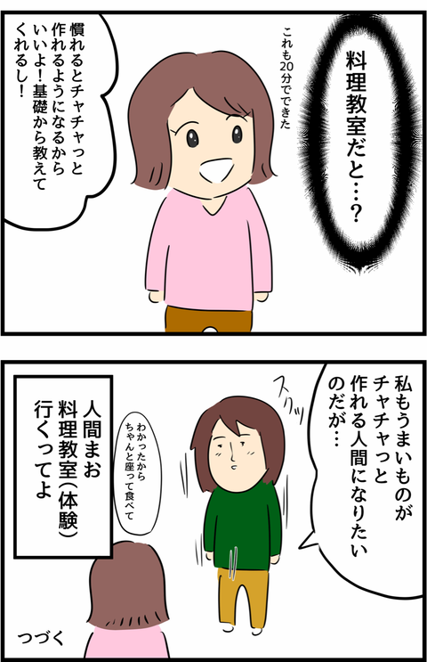 IMG_7574